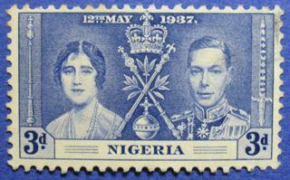 1937 Nigeria 3d Scott 52 S.  G.  48 Cs05967 photo