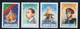 Lesotho 1985 Silver Jubilee Sg 616/9 photo