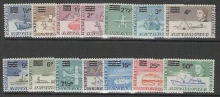 British Antarctic Terr.  Sg24/37 1971 Decimal Currency photo