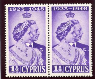 Cyprus 1948 Kgv Silver Wedding 1½pi Extra Decoration Variety.  Sg 166,  166a. photo