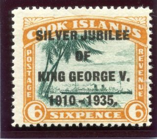 Cook Islands 1935 Kgv Silver Jubilee 6d Narrow