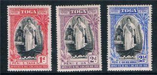 Tonga 1938 20th Anniversary Of Accession Sg 71/3 Mh photo