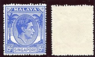 Singapore 1950 Kgvi 15c Ultramarine.  Sg 23.  Sc 11a. photo