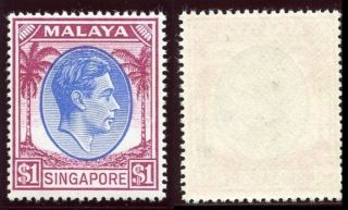 Singapore 1949 Kgvi $1 Blue & Purple.  Sg 28.  Sc 18a. photo