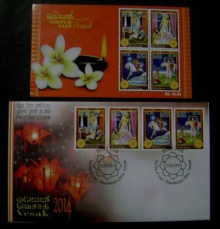Sri Lanka =vesak 2014 Souvenir Sheet & Fdc photo