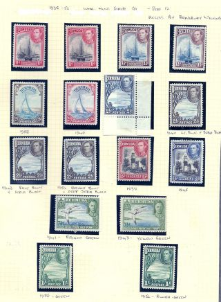 Bermuda Sg 110 - 15 Gvi 1938 - 52 To 1/ - Inc.  Many Shades Mounted Cat £144 photo