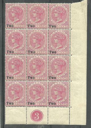 Ceylon Sg205 The 1888 - 90 2 (c) On 4c Rose In A Plate Block Of 12 Cat £102++ photo