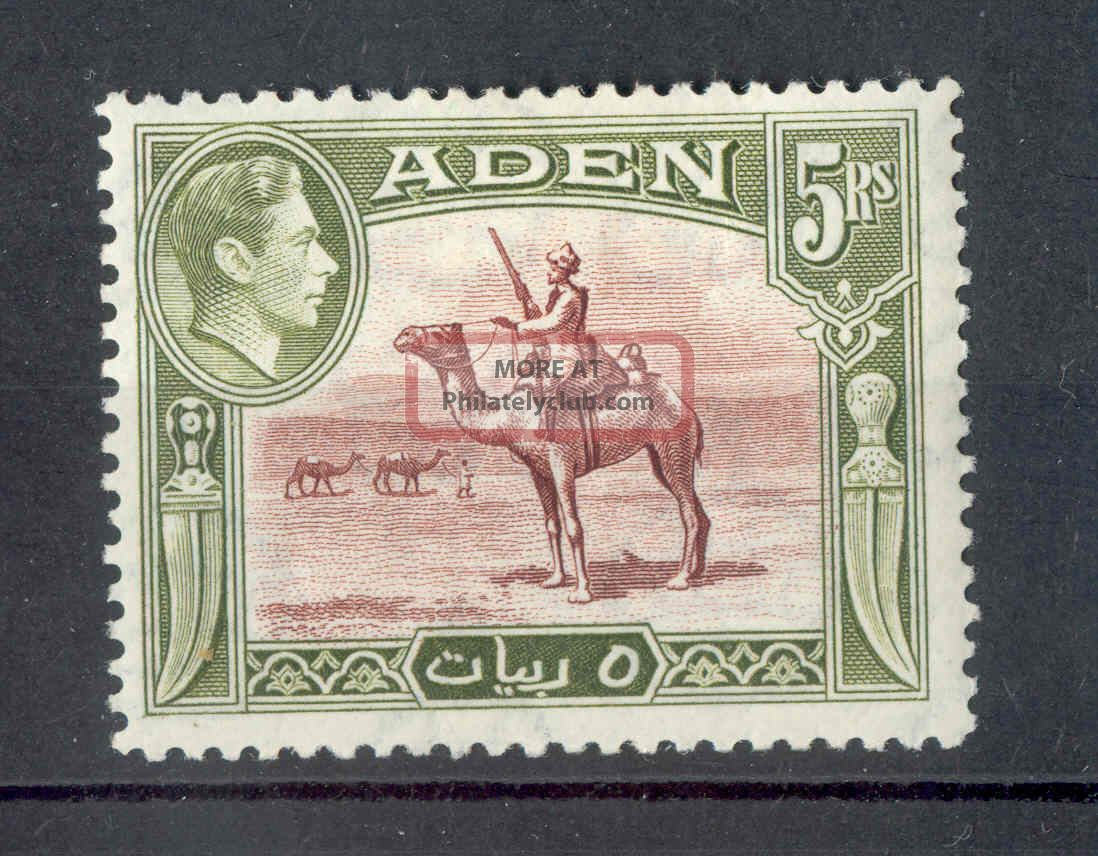 Aden Kgvi 1939 - 48 5r Red - Brown & Olive - Green Sg26 Mm British Colonies & Territories photo