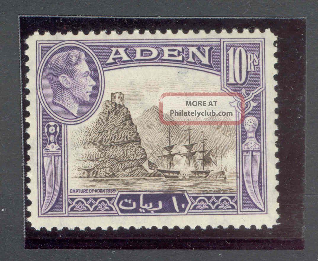 Aden Kgvi 1939 - 48 10r Sepia & Violet Sg27 British Colonies & Territories photo