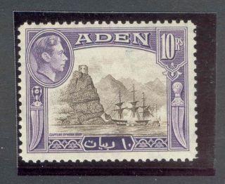 Aden Kgvi 1939 - 48 10r Sepia & Violet Sg27 photo