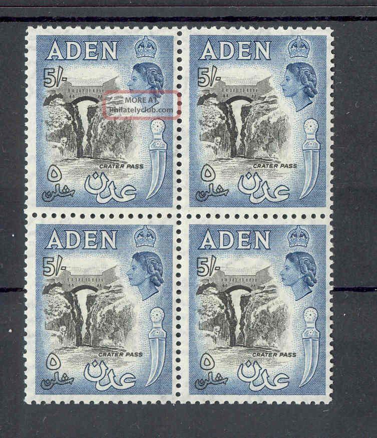 Aden Qeii 1953 - 63 5/ - Black & Deep Dull Blue Sg68 Block Of 4 British Colonies & Territories photo