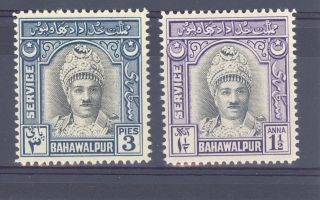 Bahawalpur Sg 017 - 18 Gvi Official Pair photo