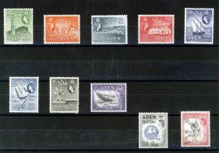 Aden 1964 Definitives Sg77/86 photo