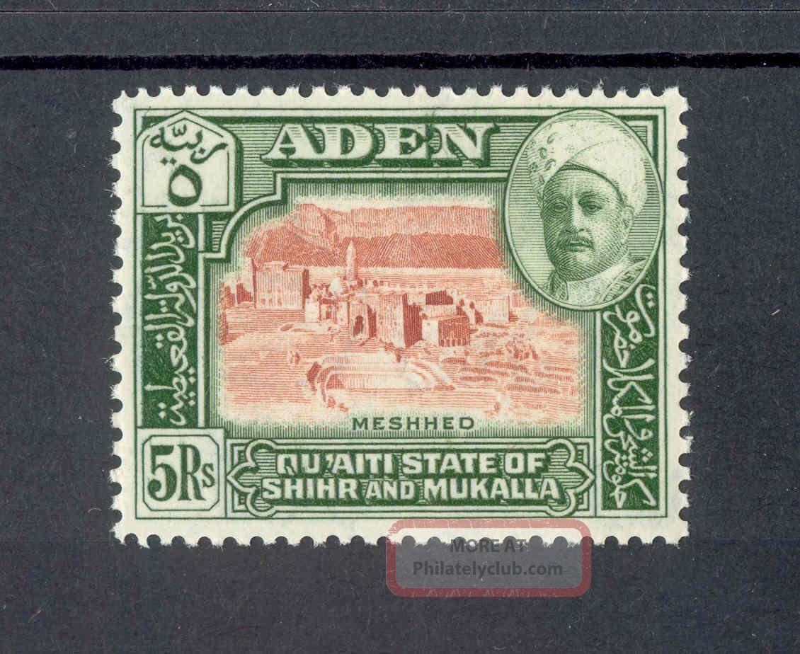 Aden Shihr & Mukalla Kgvi 1942 5r Brown & Green Sg11 British Colonies & Territories photo