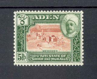 Aden Shihr & Mukalla Kgvi 1942 5r Brown & Green Sg11 photo