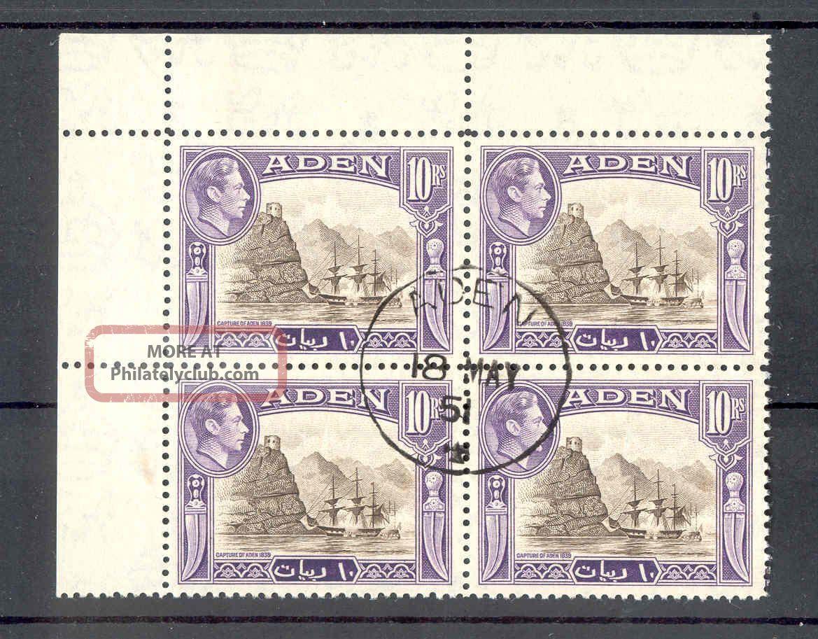 Aden Kgvi 1939 - 48 10r Sepia & Violet Sg27 Nw Corner Block British Colonies & Territories photo