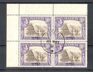 Aden Kgvi 1939 - 48 10r Sepia & Violet Sg27 Nw Corner Block photo