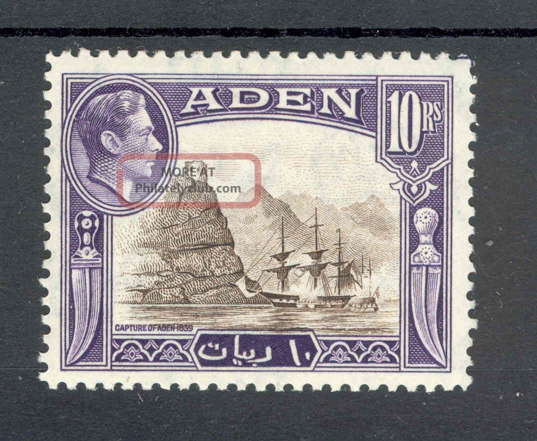 Aden Kgvi 1939 - 48 10r Sepia & Violet Sg27 Cw25a British Colonies & Territories photo
