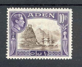 Aden Kgvi 1939 - 48 10r Sepia & Violet Sg27 Cw25a photo