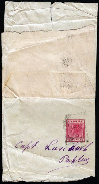 Cyprus 10 Paras Carmine Rose Wrapper Large Part Remainder H&g4 photo