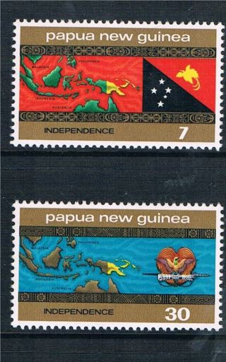 Papua Guinea 1975 Independence Sg 294/5 photo