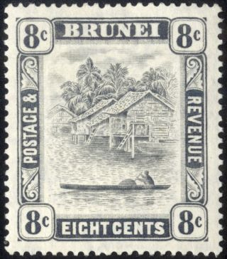 Brunei - Sg 72 - 1924 - 37 - 8c.  Grey - Black - Mounted Mint/mint Hinged photo