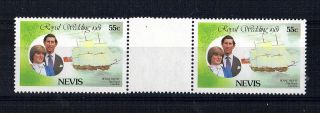 Nevis 1981 Royal Wedding 55c Value In Horizontal Gutter Pair Ex Booklet photo