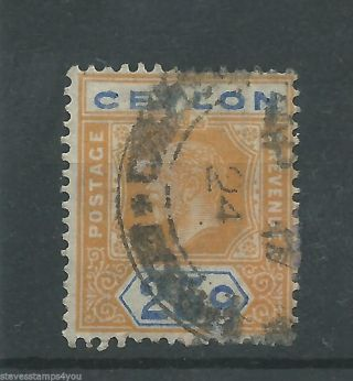Ceylon - 1921 - Sg351 - Die 1 - Cv £ 1.  90 - photo