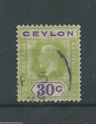 Ceylon - 1924 - Sg352a - Die 2 - Cv £ 1.  25 - photo