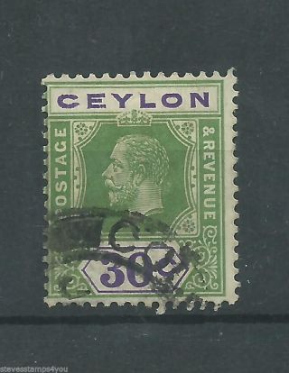 Ceylon - 1922 - Sg352 - Die 1 - Cv £ 4.  50 - photo