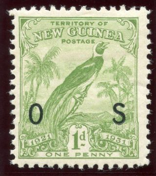 Guinea 1931 Official 1d Green Mlh.  Sg O31.  Sc O12. photo