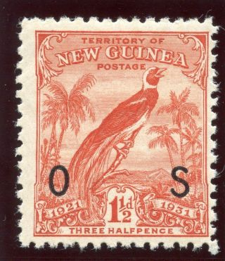 Guinea 1931 Official 1½d Vermilion Mlh.  Sg O32.  Sc O13. photo