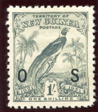 Guinea 1931 Official 1s Pale Blue - Green Mlh.  Sg O39.  Sc O20. photo