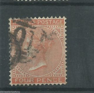 Jamaica - 1883 - Sg22 - Cv £ 22.  00 - photo
