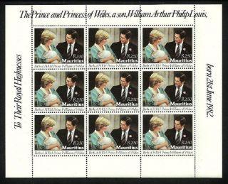 Mauritius 1982 Royalty Royal Birth Diana William photo