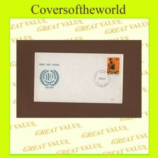 Papua Guinea 1970 I.  L.  O.  Issue First Day Cover,  Lae Postmark photo