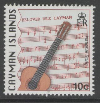 Cayman Islands Sg824 1996 5c National Identity With 1997 Imprint Date photo