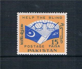 Pakistan 1965 Blind Welfare Sg 220 photo