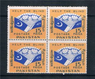 Pakistan 1965 Blind Welfare Block 4 Sg 220 photo