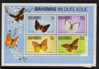 Bahamas 539 - 42a Butterflies,  Flowers photo