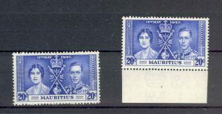 Mautitius 20c Blue Sg 251 Kgvi 1937 Coronation Lesser Plate Faults Mm photo