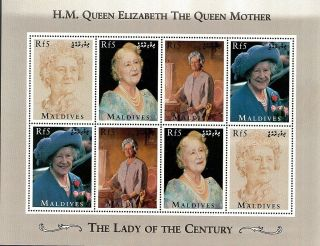 (11459) Queen Mother Minisheet - U/m - Maldives - 95th Birthday photo