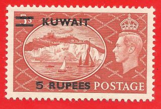 5r On 5/ - Red Stamp 1951 Kuwait Overprinted Kuwait 5 Rupees Sg91 photo