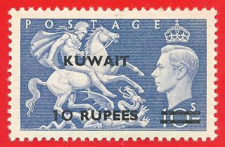 10r On 10/ - Ultramarine Stamp 1951 Kuwait Overprinted Kuwait 5 Rupees Sg92 photo