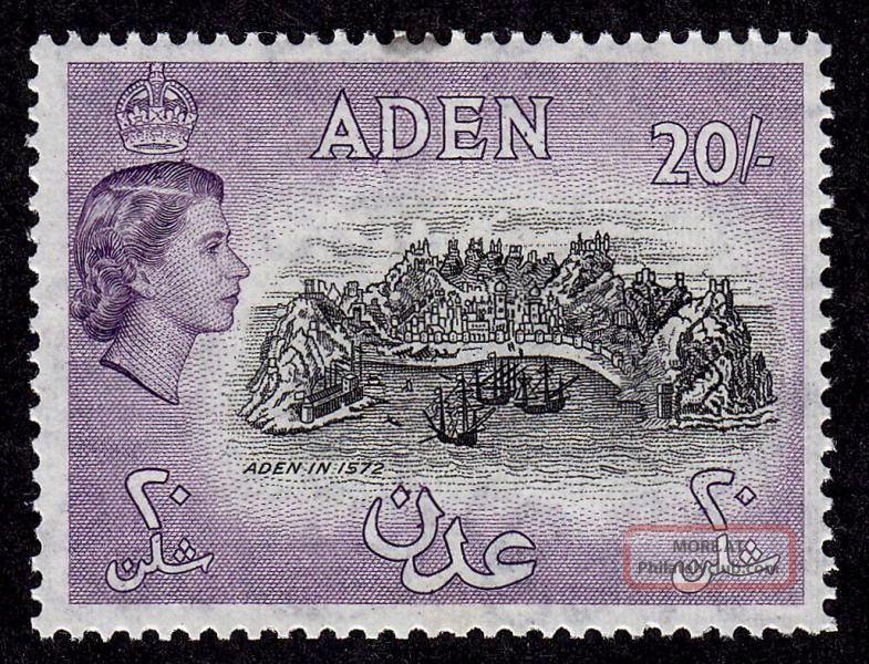 Aden Scott 61a - Never Hinged - 1957 Hard To Find 20sh Stamp British Colonies & Territories photo