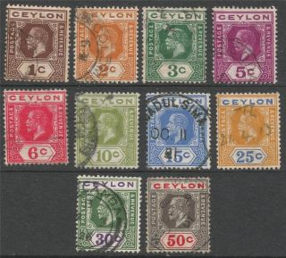 Ceylon.  1912 - 25 Kgv.  10 Values To 50c.  Mult Crown Ca W/m.  B3206 photo