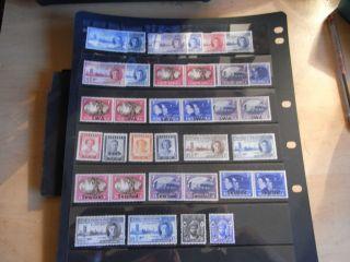 1945 George Vi Victory Complete U.  M.  M photo