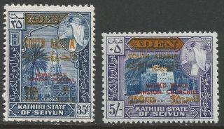 Kathiri State Of Seiyun (south Arabia).  1967 World Peace.  20f,  250f Mh.  B5301 photo