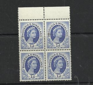 Qe11 Rhodesia And Nyasaland 1d Blue Margin Block Of 4 M.  N.  H. photo