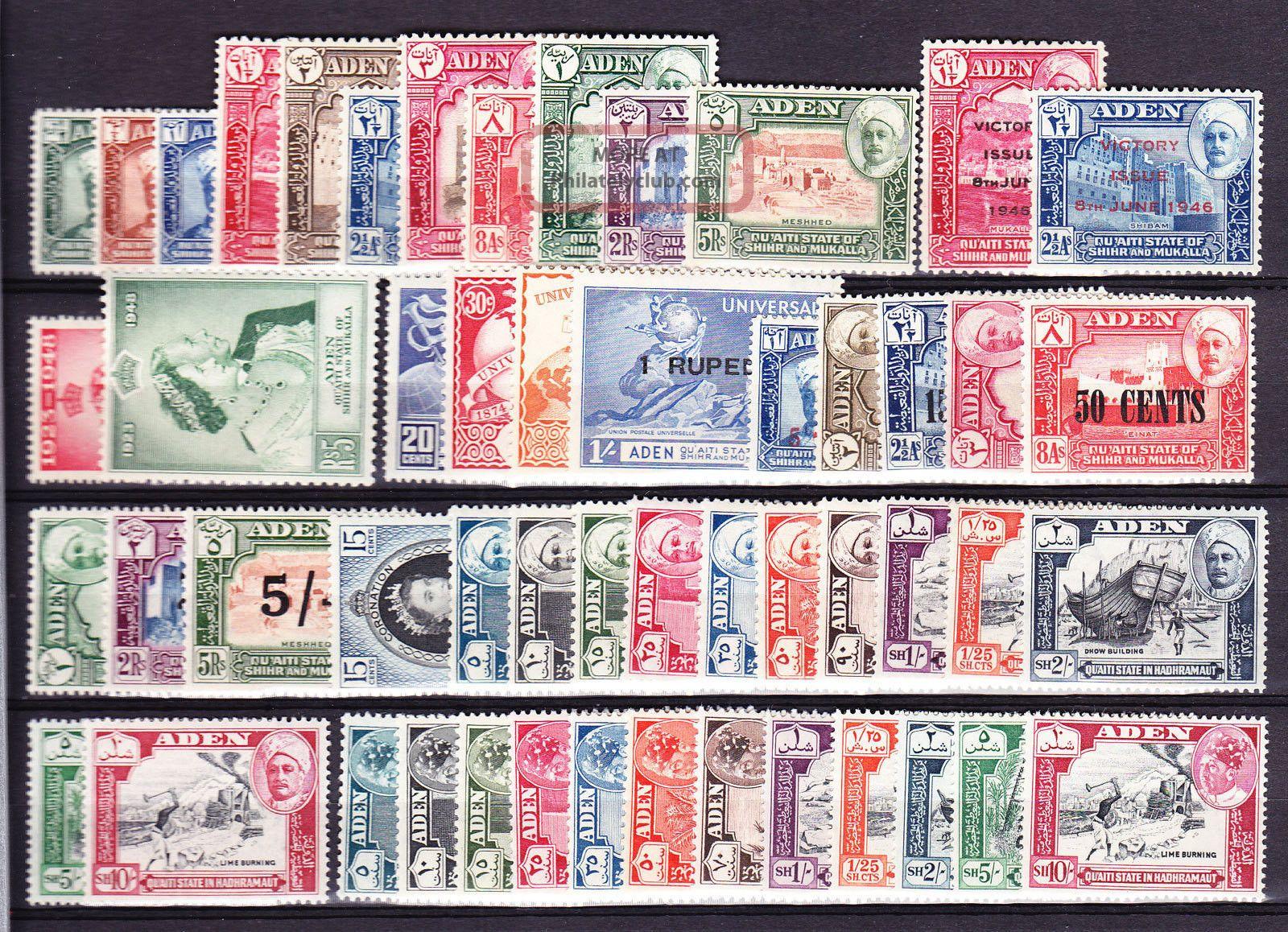 Aden Hadhramaut Complete Sg 1/52 Lightly Hinged Cv £158 British Colonies & Territories photo